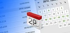 לוח אירועים שנתי