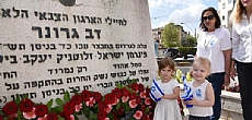 טקס יום הזיכרון בכיכר דב גרונר