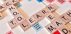 עקרונות ביישום תכנית האב לתקשוב החינוך ברמת-גן